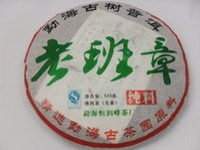 arbor materials - 2008 Banzhang puer tea of Yunnan Menghai g material of old arbor Raw pu er puerh pu er organic food