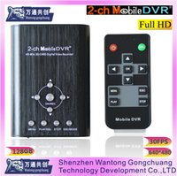 Wholesale 2 CH mobile dvr for family survellance Maximum support GB SD card storage