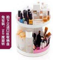 Wholesale Hot Degree Rotatable Cosmetics Plastic Makeup Storage Two Layer Multifunctional Makeup Cosmetic Organizer