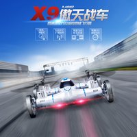 Wholesale SYMA Sima X9 remote control four axis speed model of four axis aircraft creative toys toys