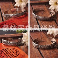 bargain discount - Discounted Yunnan Ethnic Miao silver jewelry bracelet Features Special Bargain