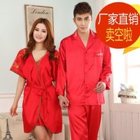 Wholesale Red silk leisurewear nightgown embroidered dragon lace festival men s and women s silk pajamas