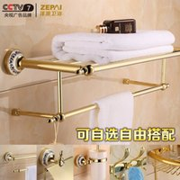 Wholesale Gold color bathroom accessories towel rack towel rack bathroom hardware pendant Continental suit bathroom shelf