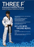 Wholesale 2014 Rushed Boxeo Chuteira Taekwondo Protector Mooto High Quality Function F Tae Kwon Do Karate Martial Uniforms Uniforms