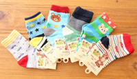 Wholesale Hyson Shop High Quality Foot Cover Socks for Children Boy s Sock Assorted Patterns Non Slip baby s Cotton Sock pairs pack