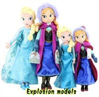 Unisex 8-11 Years Cloth/Rag frozen dolls 50cm 20 inch frozen elsa anna toy doll action figures plush toy frozen dolls Nice Christmas Gift
