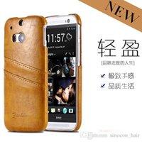 Cheap m8 case Best htc m8 case