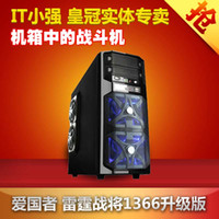 Wholesale Aigo computer case computer case fan