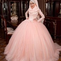 abayas for weddings - Pink Lace Arabic Muslim Wedding Dresses Long Sleeves Jewel Puffy Tulle Bridal Dress For Weddings Custom Made Abaya Nigeria Ball Gown