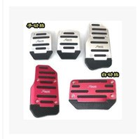 Wholesale For Aluminum skid Universal foot pedal throttle brake pedal manual transmission car pedals conversion