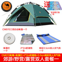 Wholesale Freedom boat camel tents people outdoor tent Double Set automatic double camping tent packages