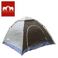 automatic tent umbrella - Polar bear outdoor umbrella tent outdoor camping tent automatic tent