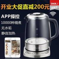 Wholesale Seymour WK C Ash WIFI health pot split glass multifunction electric kettle automatic tea making facilities