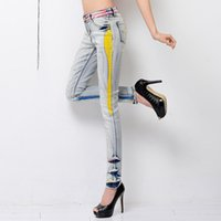 Cheap Rhinestone Jeans Billie Jean