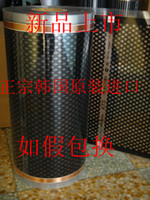 Wholesale Kts far infrared electric heating film floor heating film electric floor heating mesh membrane