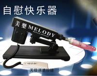 Wholesale New Design Golden Gun Cannon Machine Gun Masturbation Machine For Female Machine Gun Sex Toy With Dildo Power