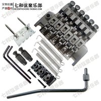 Wholesale A Set Black Vintage Floyd Rose Tremolo Bridge Double Locking Assembly Systyem For Electric Guitar BL BK