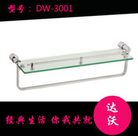 Wholesale Davao Wenzhou stainless steel bathroom accessories bathroom towel rack shelving factory direct supply