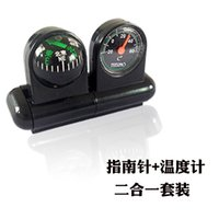 automotive compass thermometer - Car compass car compass thermometer automotive supplies guide the ball two in one instrument table