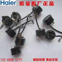 Wholesale Fridge freezer compressor thermal overload protection device Haier refrigerator factory accessories Universal R600a W