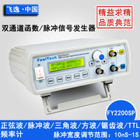 Wholesale 2016 new FY2200SP DDS NC dual channel function signal generator Mhz mhz mhz mhz for optional