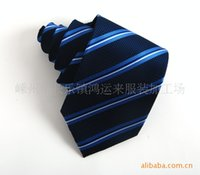 men shirts and ties - Shengzhou jacquard polyester tie tie dyed shirt and tie men s ties