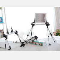 adjustable floor stand - Adjustable Foldable Bed Desk Floor Tablet PC Mount Stand Holder for iPad Kindle Fire Galaxy Tab Note Tablet Bed Stand