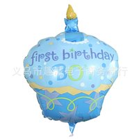 aluminum objects - US imports of large aluminum balloons birthday cake blue pink children s party venue layout and decorative objects