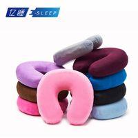 Wholesale Drop Shipping Novelty versatile memory foam pillow Neck massage Travel healthy pillows
