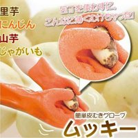 Wholesale Cooking tools garden household latex Magical slip to potato skins peeling fruits work gloves luvas dishwashing rukavice