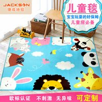 animal encyclopedia - 2016 New Children s cartoon Animal Encyclopedia carpet environmental protection non slip nylon Childhood Education carpet X130CM