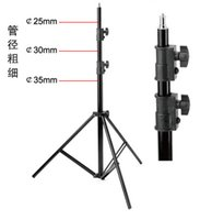 Wholesale Jinbei jb aluminum truss light usage spring highly meters photographic equipment