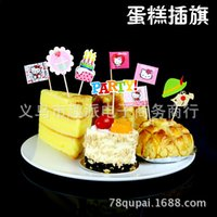Wholesale Children s birthday party decoration decorative baking birthday cake card inserted Insert plug sign West Point card fruit