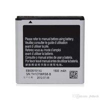advance gt - New OEM EB535151VU mAh Cell Phone Battery For Samsung Galaxy S Advance GT I9070 GT I9070