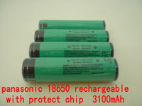N Battery Rechargeable Rechargeable Li-ion