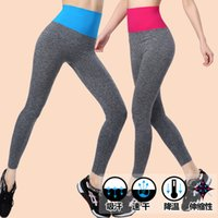 Wholesale Fitness Bodybuilding Clothes Running Leggings For Female Women High Waist Tights Clothing Sports Pants Gym Legging Workout Sport