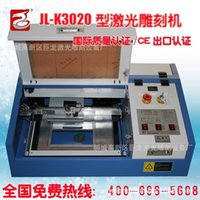 laser engraved crystal - Dragon laser engraving machine mini laser engraving machine bamboo wooden plaque engraved crystal beads laser plotter