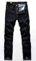 Cheap Wholesale-Rare 2015 japanese Harajuku hiphop momotaro camouflage stripe denim jeans free shipping