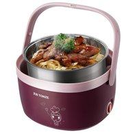 Wholesale FHJ W130A Multi functional Stainless Steel L Plug heating Lunch Box