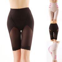 Wholesale Sexy Soft Slim Lift Shapers Tummy Control High Waist Shorts Women Body Slimming Shaper Slimmer Girdle Pants ESG