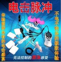 Wholesale Dual Electroshock Shock dual vibrator breast electrical clip Passion strengthen edition defibrillator female male sprinkler DHL