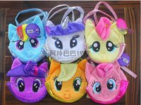 aaa quality handbags - 2015 AAA quality little pony kid boy girl my little pony color soft doll laptop bag handbag totes candy key snack bag gift TOPB2346