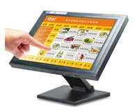Wholesale 17 Touch Monitor