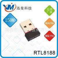 Wholesale M C Mbps USB WiFi RTL8188CUS wireless network card chip factory