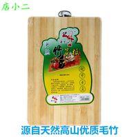 Cheap Wholesale-Bamboo cutting board eco-friendly antibiotic chopping block bamboo chopping board panel
