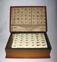 beautiful wooden box - Beautiful Mah Jong Set in Leather book Box Tiles Tiles Mah Jong
