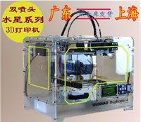 Wholesale West th generation stereoscopic D printer color color dual nozzle manufacturers