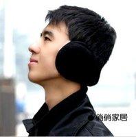antifreeze types - Winter man warm earlap ultra soft after wearing type earlap anorak antifreeze ear bag