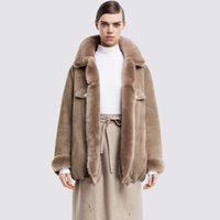 acne clothing - acne STUDIOS SUPER THICK COAT open clothes VAN turtleneck LEATHER AND FUR INTO ONE OVERSIZED women NEW ARRIVAL SAND COLOR