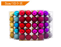 baubles to decorate - Big inch Plastic Bauble Decoration Christmas Balls To Decorate Chrismas Tree Christmas decorations Plastic Ball CB0101